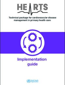 hearts-implementation